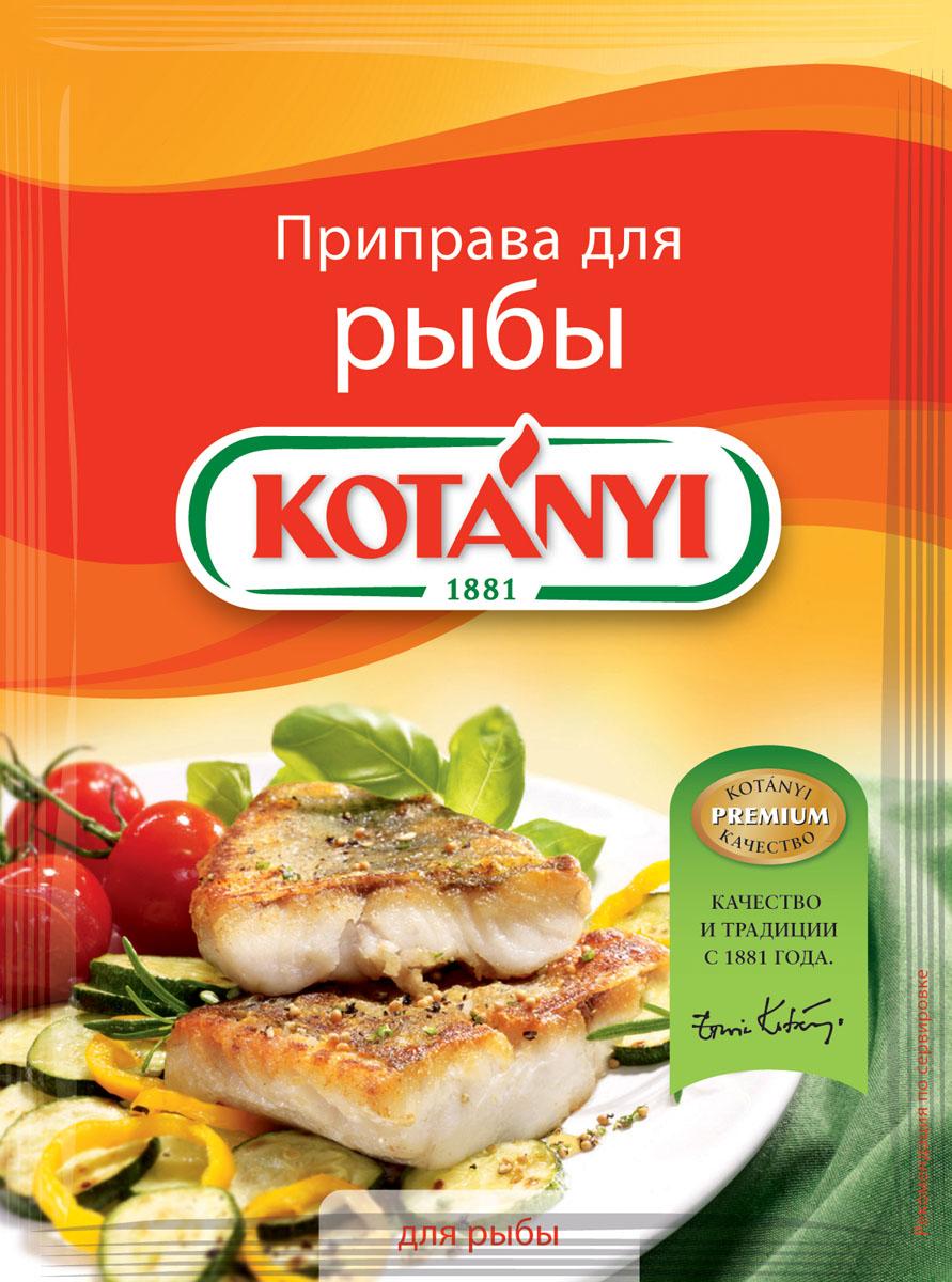 Kotanyi Приправа для рыбы, 26 г151711Приправа для рыбы Kotanyi с лимонной ноткой идеально подходит для рыбных блюд. Аромат Средиземноморья особенно хорошо раскрывается в рыбных супах.Применение: прекрасно подходит к морепродуктам, рыбным блюдам.Приправы для 7 видов блюд: от мяса до десерта. Статья OZON Гид