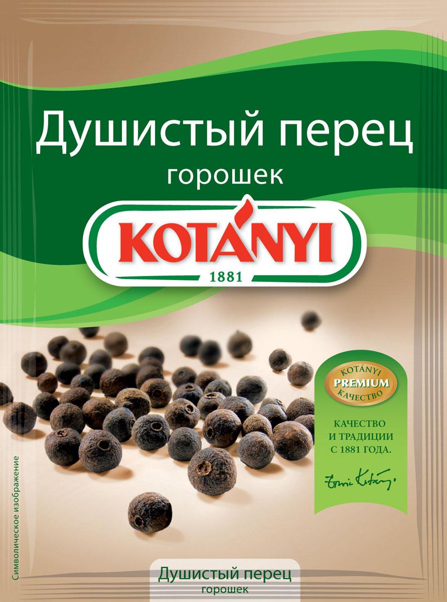 Kotanyi Душистый перец горошек, 15 г kotanyi лимонная цедра измельченная 15 г
