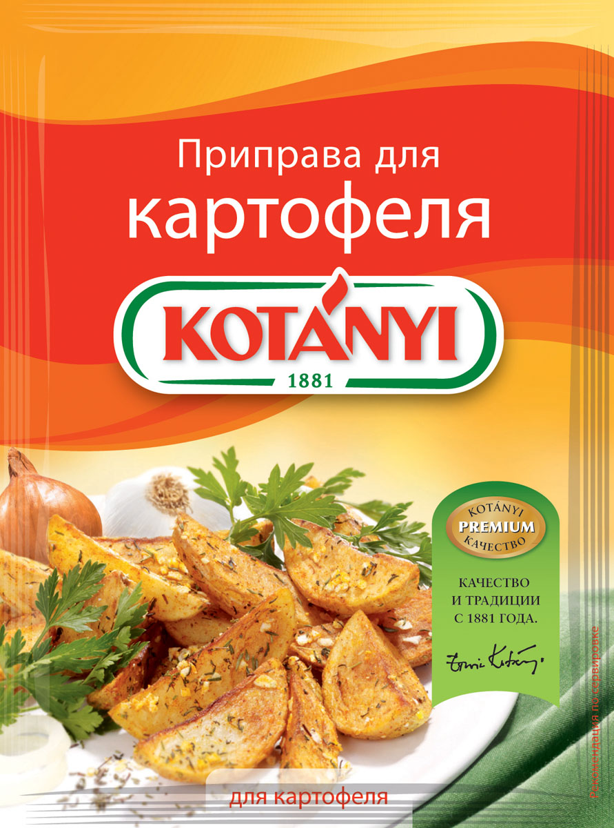 Kotanyi Приправа для картофеля, 30 г приправа kotanyi душица