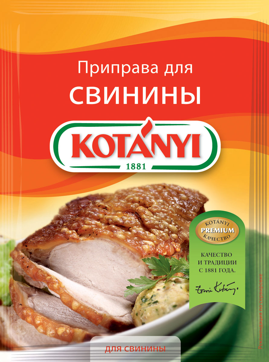 Kotanyi Приправа для свинины, 30 г158811Приправа для свинины Kotanyi - это гармоничное сочетание специй и трав, незаменимое при приготовлении блюд из свинины. Приправа подойдет к разнообразным блюдам из свинины - отбивным, жаркому, котлетам, шашлыку, рулетам. Также приправа обогатит вкус подливки и грибного соуса.