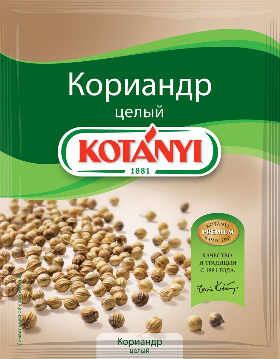 Kotanyi Кориандр целый, 20 г владислава миронова мясные и рыбные консервы своими руками