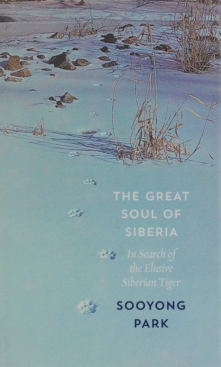 Great Soul of Siberia the rat and the tiger