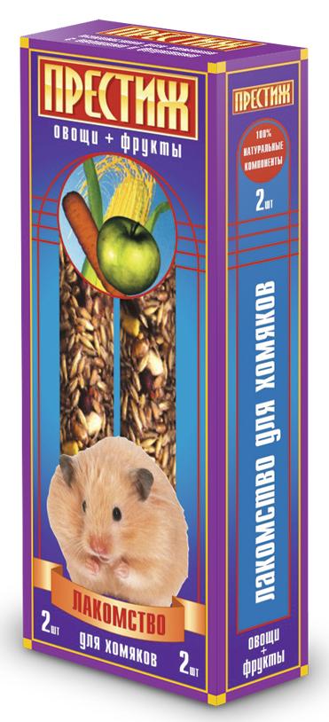 Лакомство для хомяков Престиж, палочки с овощами и фруктами, 2 шт4627092860167Лакомство Престиж для хомяков в виде жестких палочек, идеально разнообразит ежедневный кормовой рацион, и способствует обязательному стачиванию резцов у грызунов. Изготавливается только из отборных и высокоочищенных зерновых культур. Это лакомство особенно удобно в качестве корма в выходные дни. Повесив палочку в клетку, вы обеспечите животное кормом на 2-4 дня.Состав: ячмень, овес, просо, пшеница, кукуруза, горох плющеный, семена подсолнечника, полосатые семена, зерновые, бобовые и травяные гранулы, овощи, фрукты, витамины. Товар сертифицирован.