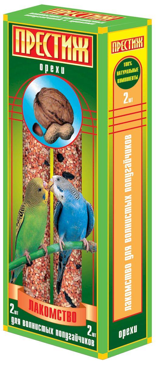 Лакомство для волнистых попугаев Престиж, палочки с орехами, 2 шт4627092860709Лакомство Престиж для волнистых попугаев в виде жестких палочек с орехами, не только разнообразит корм, но и способствует необходимому уходу за клювом вашего питомца. Регулярное употребление жестких палочек гарантирует очищение и необходимое стачивание клюва. Это лакомство удобно в качестве корма в выходные дни, повесив одну палочку в клетку, вы обеспечите птицу кормом на 2-4 дня.Состав: просо красное, просо белое, просо желтое, овес, льняное семя, семена подсолнечника, канареечное семя, орехи, витамины. Товар сертифицирован.
