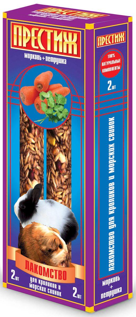 Лакомство для морских свинок и кроликов Престиж, палочки с морковью и петрушкой, 2 шт падован лакомства палочки овощные для кроликов и морских свинок padovan stix flakes 100 г