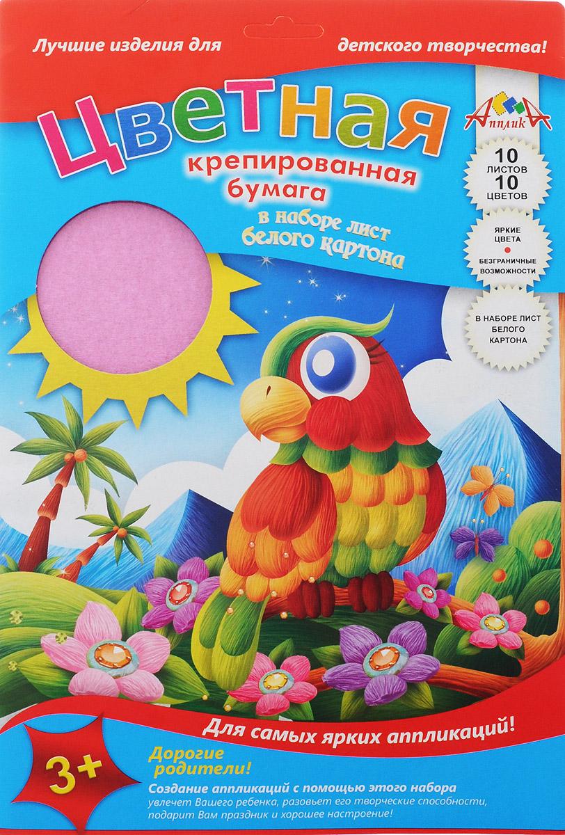Апплика Цветная бумага крепированная Попугай 10 листов апплика цветная бумага волшебная мяч 18 листов 10 цветов