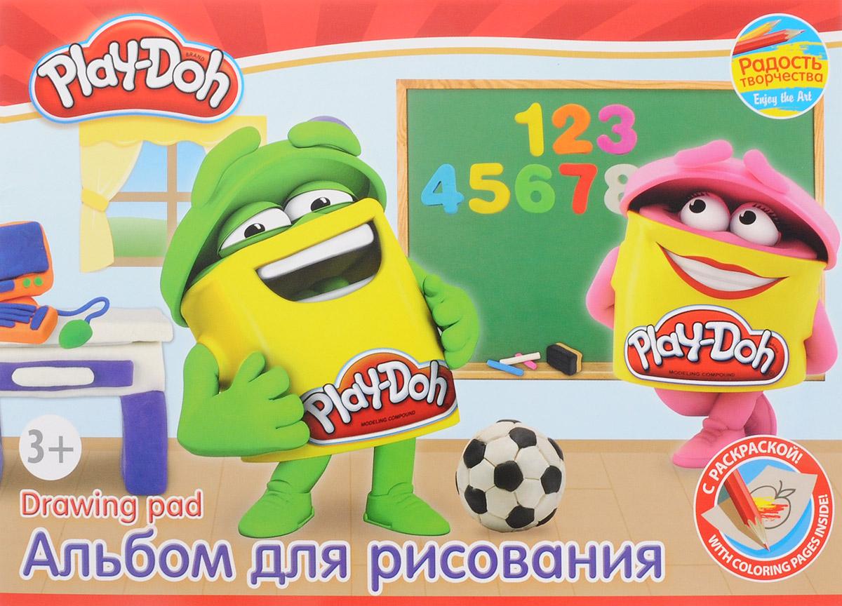 Play-Doh Альбом для рисования 20 листов цвет зеленыйPD5/2Альбом для рисования Play-Doh будет вдохновлять ребенка на творческий процесс.Альбом изготовлен из белоснежной бумаги с яркой обложкой из плотного картона, оформленной изображением веселых Додошек. Внутренний блок альбома состоит из 20 листов бумаги. Первые 2 листа в альбоме - раскраски. При необходимости ребенок может извлечь раскраски из альбома, не повредив его.Высокое качество бумаги позволяет рисовать в альбоме карандашами, фломастерами, акварельными и гуашевыми красками. Во время рисования совершенствуются ассоциативное, аналитическое и творческое мышление. Занимаясь изобразительным творчеством, малыш тренирует мелкую моторику рук, становится более усидчивым и спокойным.