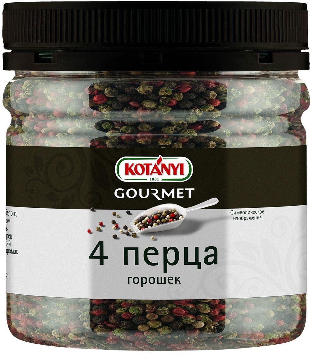 Kotanyi 4 перца, 170 г7343114 перца KotanyI - это настоящее кулинарное сокровище! Яркая, острая, обладающая великолепным ароматом, эта смесь перцев идеально подходит как для заправки, так и для украшения разнообразных блюд.Это классическая смесь черного, белого, зеленого и так называемого розового перца, который на самом деле является плодами дерева Шинус. Черный перец – очень ароматная специя с острым вкусом, в то время как белый перец обладает более мягким вкусом. Зеленый перец придает тонкий пряный аромат. Розовый перец имеет мягкий вкус и легкий аромат.Внимание! Может содержать следы глютеносодержащих злаков, яиц, сои, сельдерея, кунжута, орехов, молока (лактозы), горчицы.Приправы для 7 видов блюд: от мяса до десерта. Статья OZON Гид