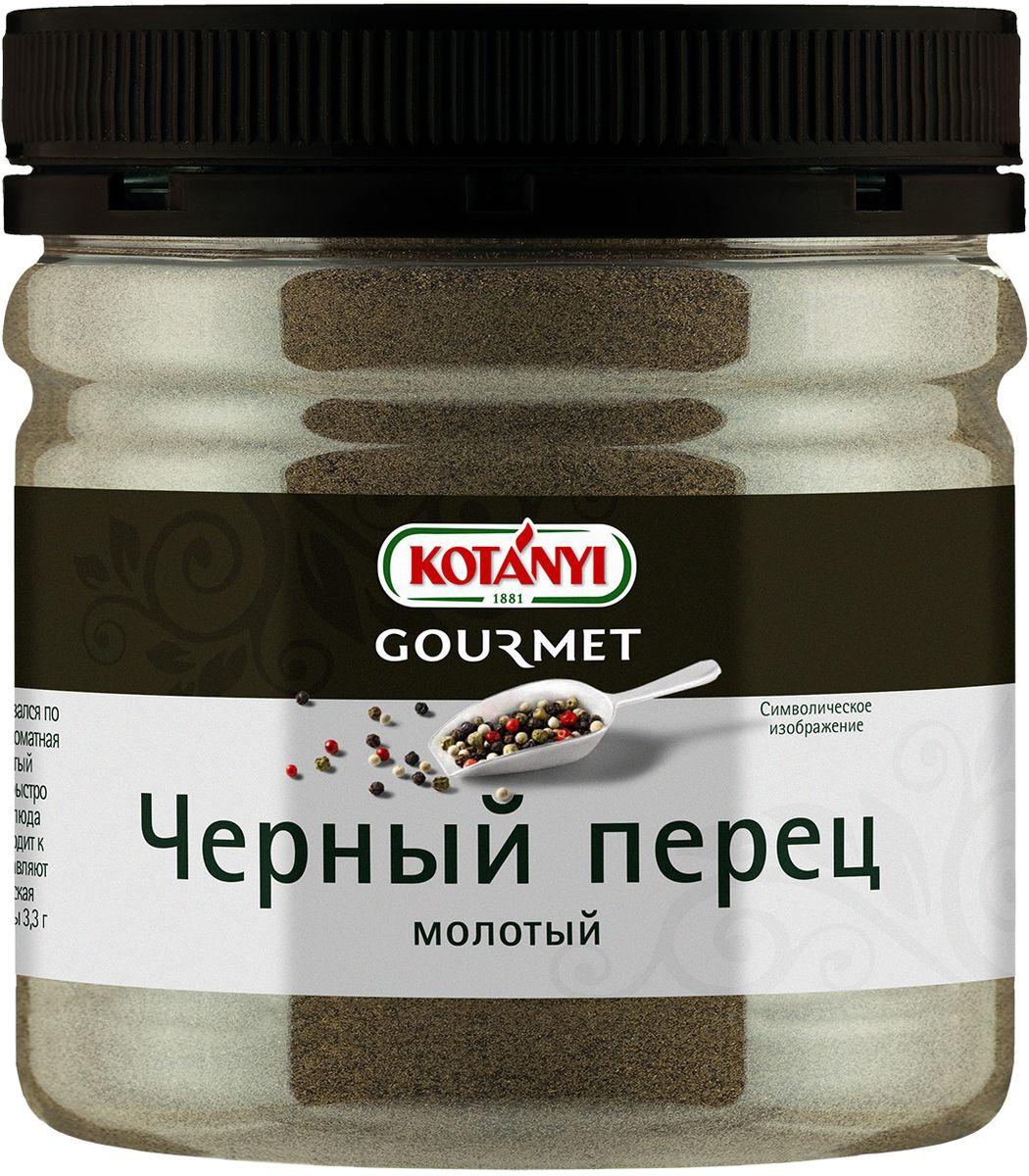 Kotanyi Черный перец молотый, 180 г черный перец молотый mensperis классический 35 г