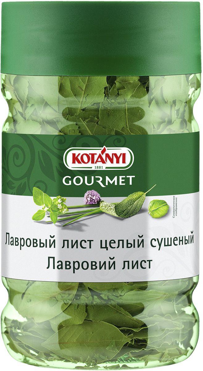 Kotanyi Лавровый лист целый сушеный, 75 г244611Лавровый лист Kotanyi отбирается вручную, бережно высушивается и упаковывается, сохраняя тонкий аромат и пряный вкус. Для приготовления пищи используются высушенные лавровые листья, так как они более ароматны.Страна происхождения: Турция.