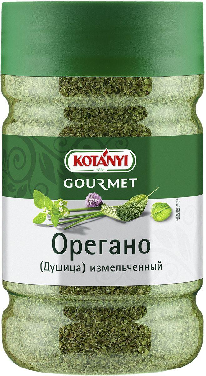 Kotanyi Орегано (душица) измельченный, 135 г цены