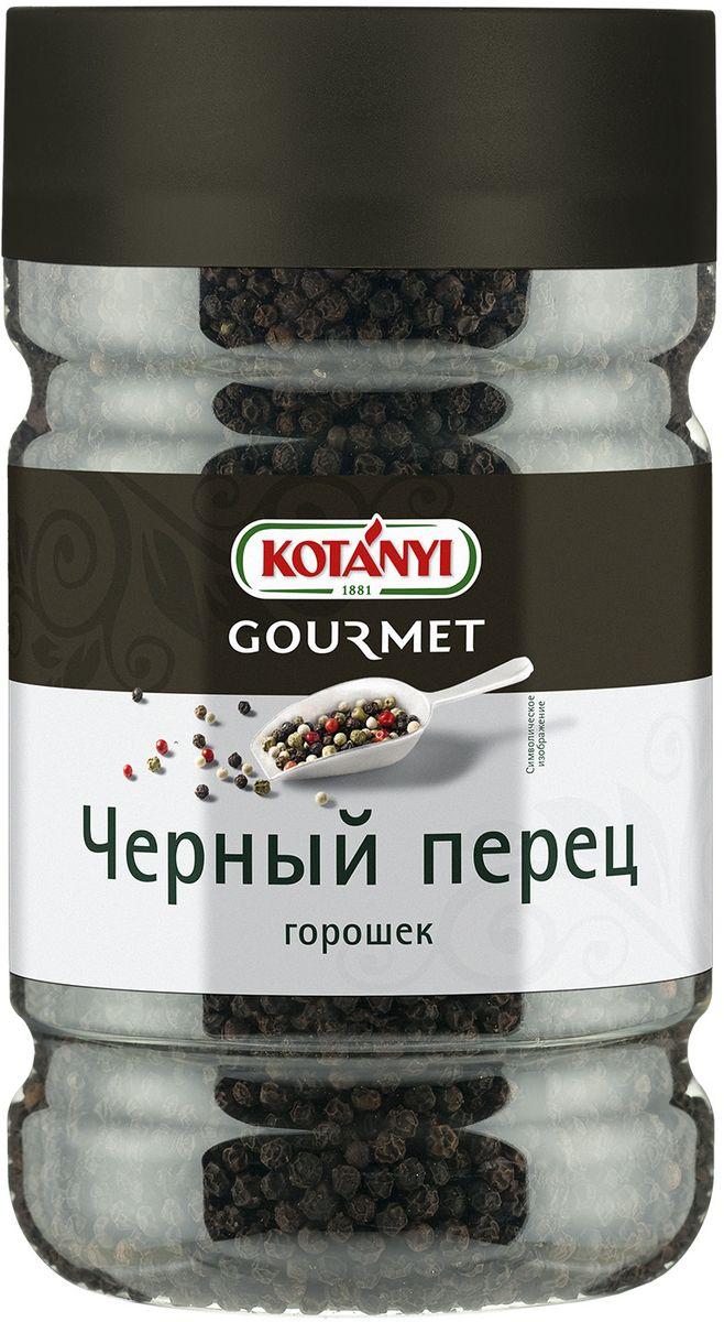 где купить Kotanyi Черный перец горошек, 580 г по лучшей цене
