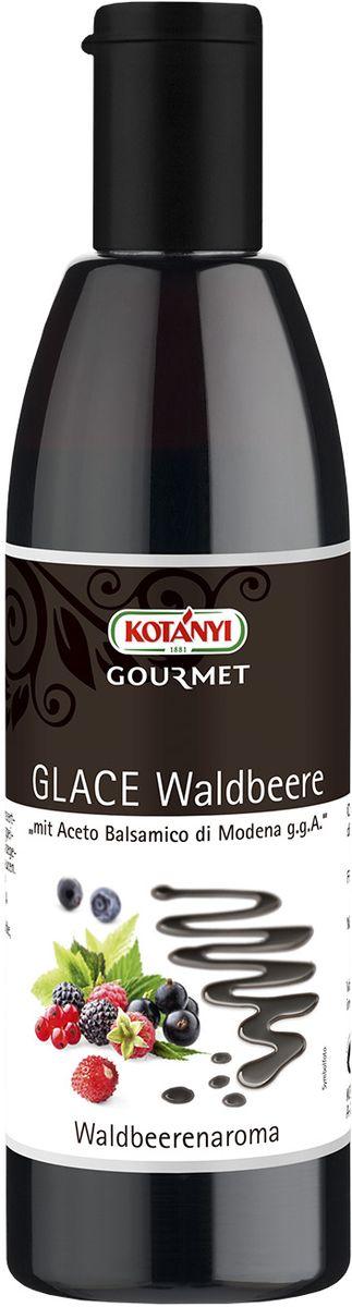 Kotanyi Бальзамический крем-соус со вкусом лесных ягод, 250 мл226101Бальзамический крем-соус Kotanyi со вкусом лесных ягод идеально подходит к десертам, а также холодным закускам, сыру и для ароматизации темных соусов. Уважаемые клиенты! Обращаем ваше внимание, что полный перечень состава продукта представлен на дополнительном изображении.
