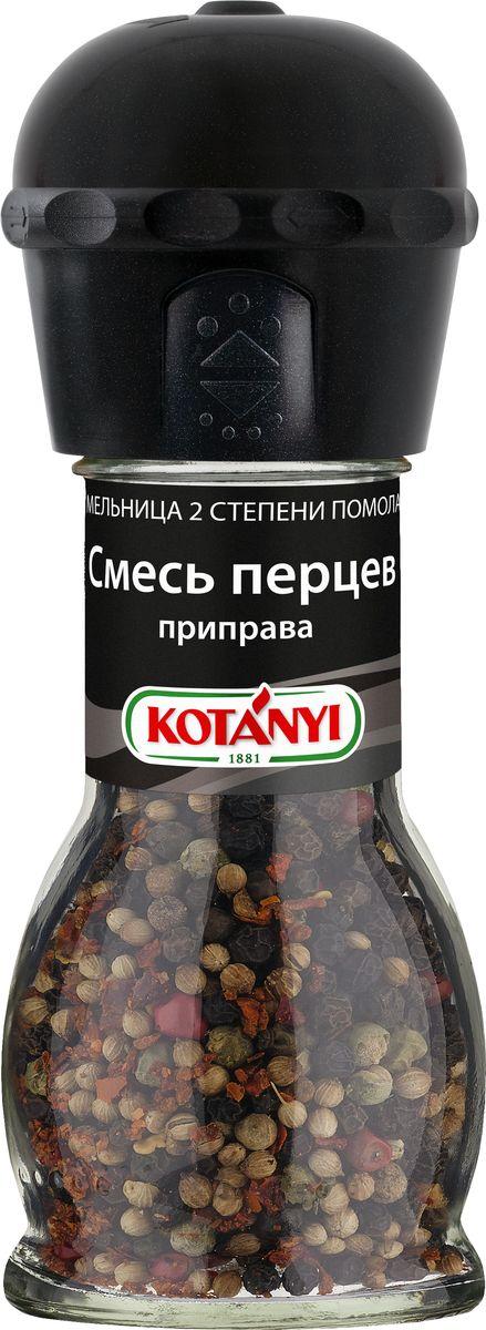 Kotanyi Смесь перцев, 35 г439611Kotanyi Смесь перцев идеально подходит к рыбе, салатам, супам, соусам и различным овощным блюдам.Уважаемые клиенты! Обращаем ваше внимание, что полный перечень состава продукта представлен на дополнительном изображении.Приправы для 7 видов блюд: от мяса до десерта. Статья OZON Гид