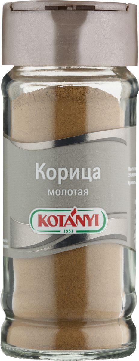 Kotanyi Корица молотая, 37 г компас здоровья корица молотая 60 г