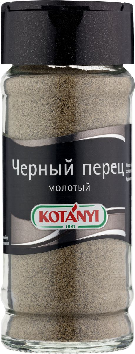Kotanyi Черный перец молотый, 36 г450411Черный перец называют королем пряностей. Он не только вносит свой неповторимый аромат и острый насыщенный вкус в блюда, но также подчеркивает вкус других ингредиентов. Подходит для приготовления мяса, рыбы, овощей, супов, соусов и заправок. Черный перец также можно использовать для придания пикантности свежим фруктам и выпечке.Приправы для 7 видов блюд: от мяса до десерта. Статья OZON Гид