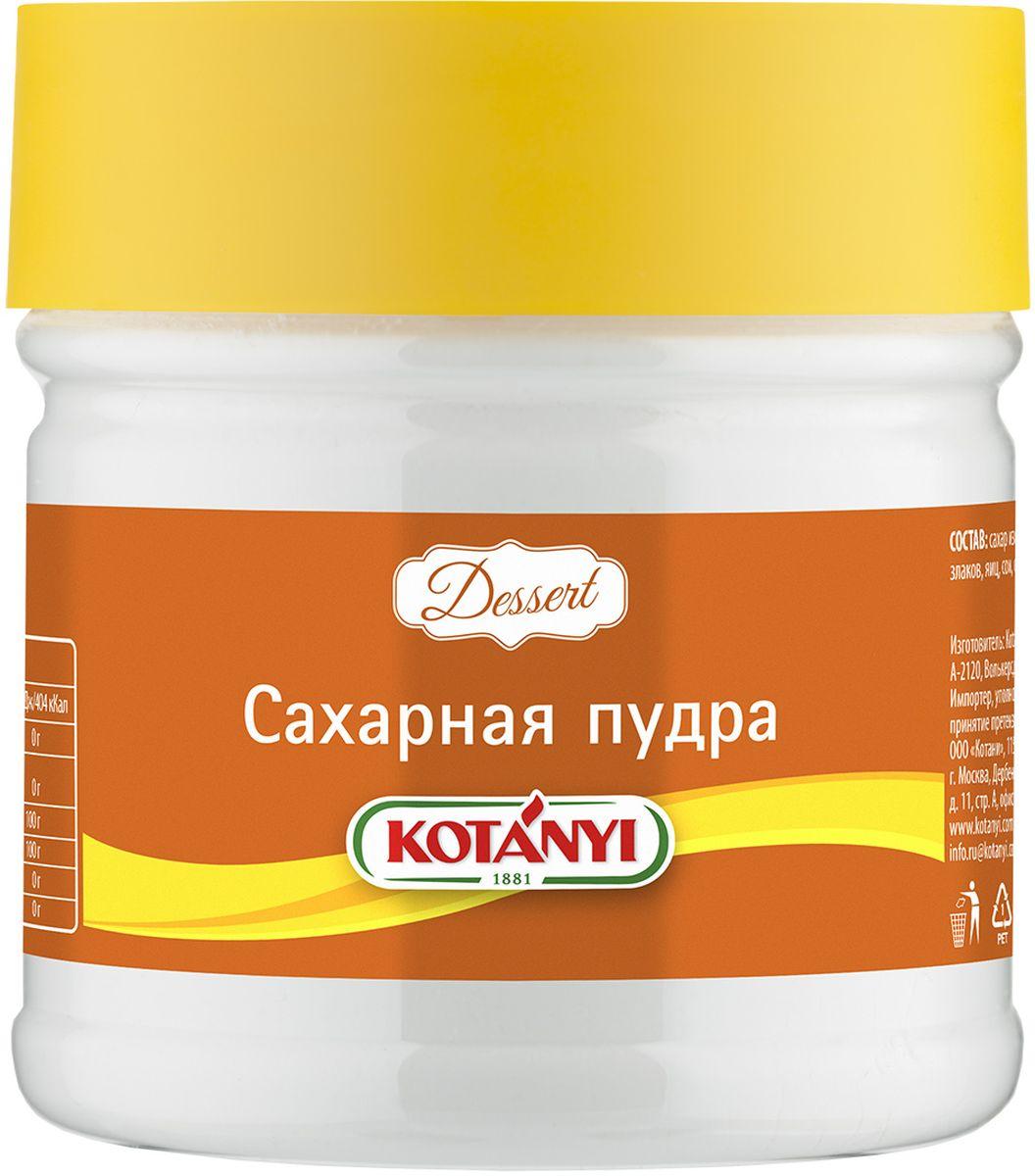 Kotanyi Сахарная пудра, 200 г автоаромат сахарная пудра millefiori milano автоаромат сахарная пудра