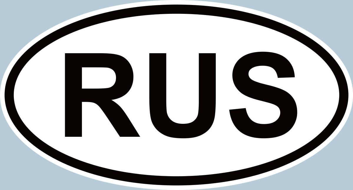 Наклейка автомобильная Оранжевый слоник RUS, виниловая150AZ0011BWОригинальная наклейка Оранжевый слоник RUS изготовлена из высококачественной виниловой пленки, которая выполняет не только декоративную функцию, но и защищает кузов автомобиля от небольших механических повреждений, либо скрывает уже существующие.Виниловые наклейки на автомобиль - это не только красиво, но еще и быстро! Всего за несколько минут вы можете полностью преобразить свой автомобиль, сделать его ярким, необычным, особенным и неповторимым!