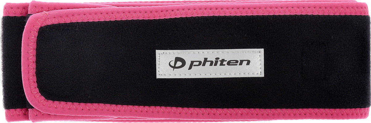 Суппорт для спины Phiten Sport, цвет: черный, розовый, длина 85 смAP200260Суппорт для спины Phiten Sport отлично помогает, разгружая поясницу при беге, при занятии фитнесом или другим видом спорта. За счет усиления кровотока физическая нагрузка покажется вам легче. Жесткий ремень пропитан акватитаном и содержит микротитановые шарики по всей внутренней длине. Пояс обеспечивает компрессионный и фиксирующий эффект в области поясницы при физических нагрузках и беге. Избавит от боли и напряжения. Стимулирует процессы восстановления тканей, поможет скорее перенести период реабилитации после травм спины.Изделие крепится при помощи двух липучек.Такой пояс - наилучший подарок для профессионального спортсмена или спортсмена-любителя, который не только облегчает физические нагрузки в процессе упражнений, но и позже помогает снять напряжение с мышц.Длина: 85 см. Ширина: 6,5 см.
