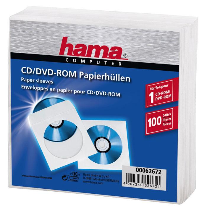 Hama H-62672, White конверт для CD/DVD (100 шт)62672Hama H-62672 - набор из бумажных белых конвертов, которые защитят CD и DVD диски от повреждений, пыли и влаги. Конверты оснащены прозрачным окошком, через которое удобно читать информацию на лицевой стороне диска.