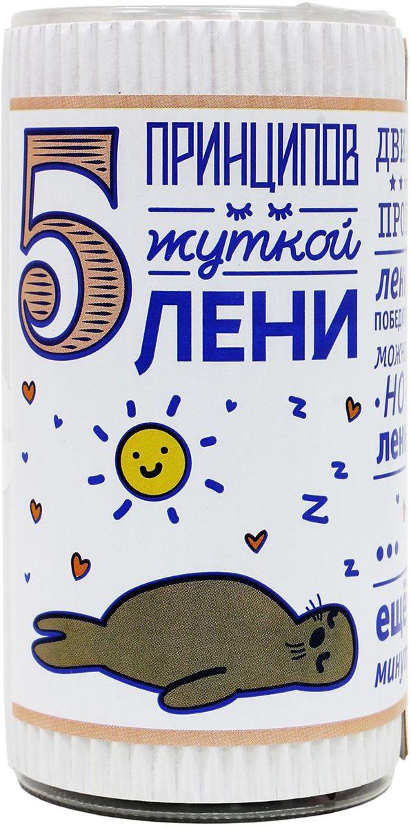 Вкусная помощь мармелад жевательный 5 принципов лени, 260 г бумба балтика жевательный мармелад 108 г