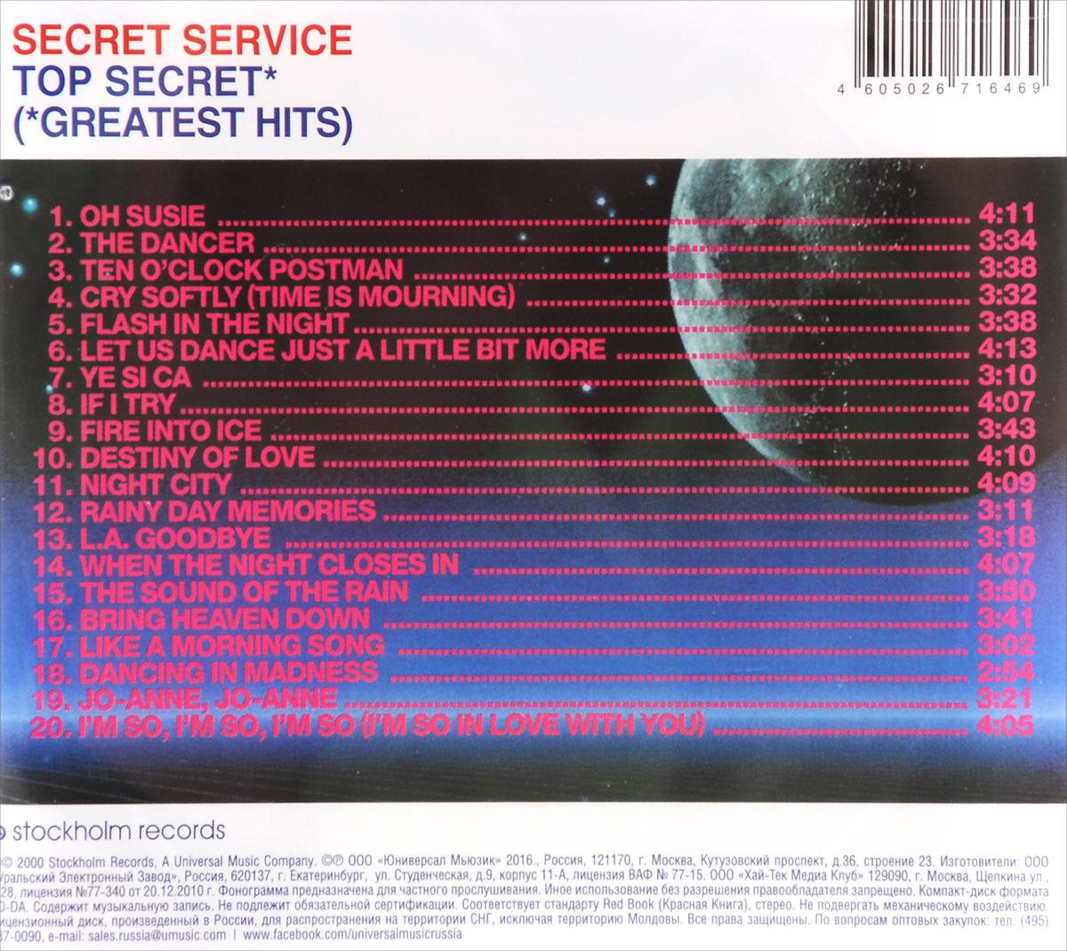 Secret Service.  Top Secret.  Greatest Hits (CD) Stockholm Records,ООО