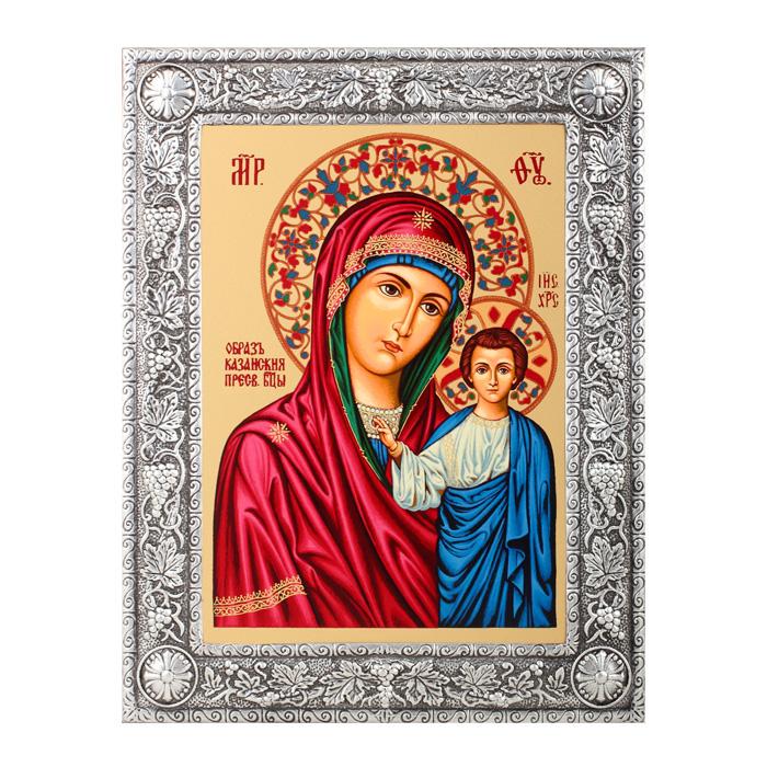 Икона Артола Казанская, 11,5 см х 15,5 см х 1 см православная икона