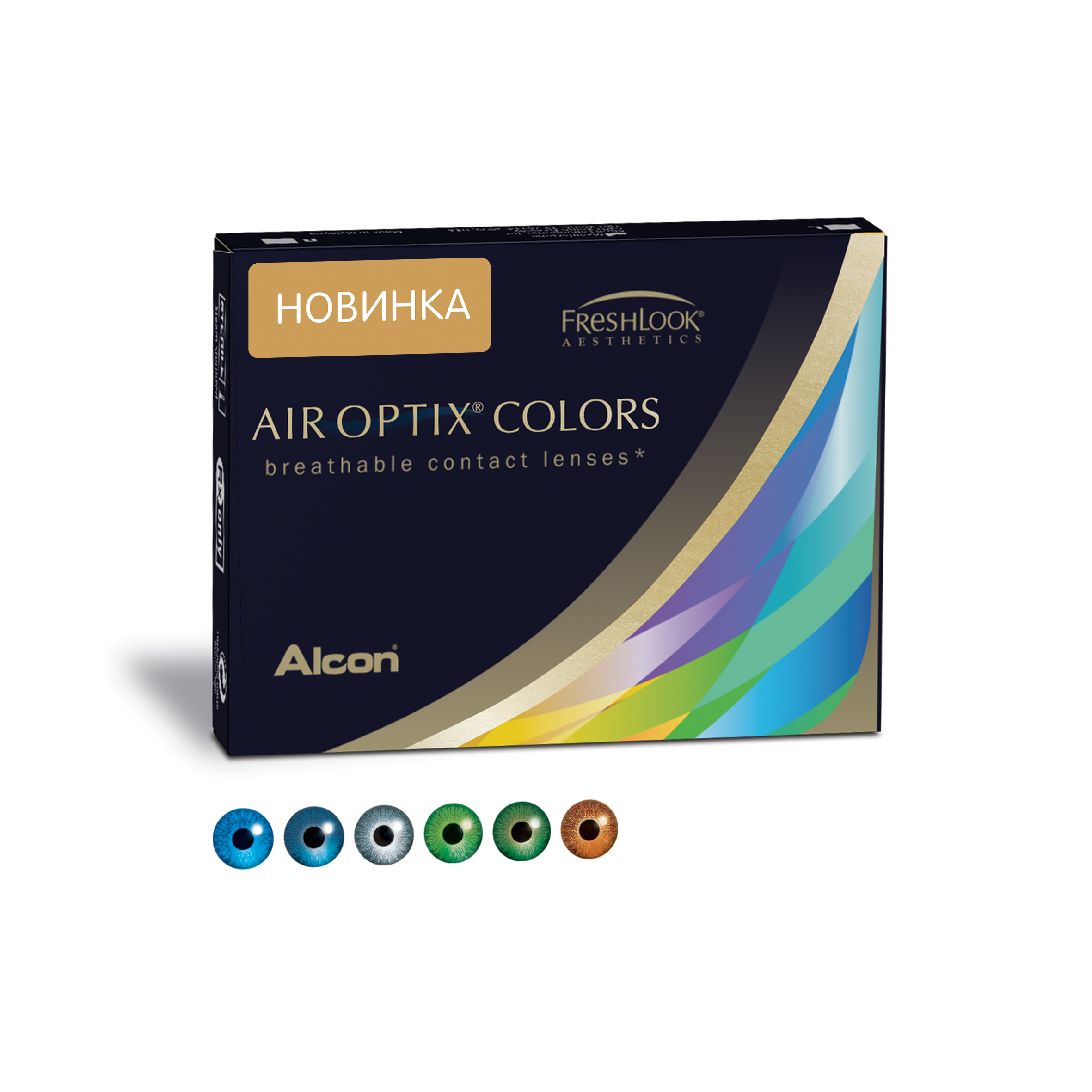 Аlcon контактные линзы Air Optix Colors 2 шт -7.00 Honey, Alcon