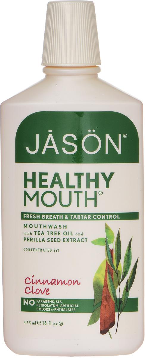 Jason Ополаскиватель для рта Чайное дерево, 473 гJ01560Натуральный лечебно-профилактический ополаскиватель с комплексом масел и вытяжек лекарственных трав оказывает выраженное противовоспалительное, антимикробное, бактерицидное и регенеративное действие на слизистую оболочку. Легко проникает в труднодоступные участки полости рта, обеспечивает широкий спектр лечебно-профилактического воздействия на мягкие ткани пародонта: предотвращает размножение бактерий, устраняет болевые ощущения и воспалительные явления. Предотвращает образование налета и содействует удалению уже имеющегося, предотвращает образование зубного камня. Нет алкоголя. Нет сахарина.