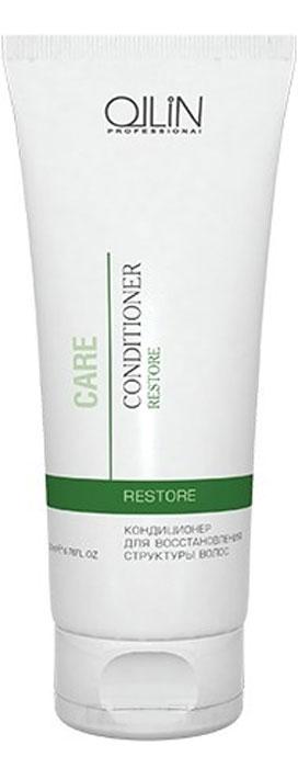 Ollin Кондиционер для восстановления структуры волос Care Restore Conditioner 200 мл кондиционеры для волос ollin professional кондиционер для гладкости волос 300 мл