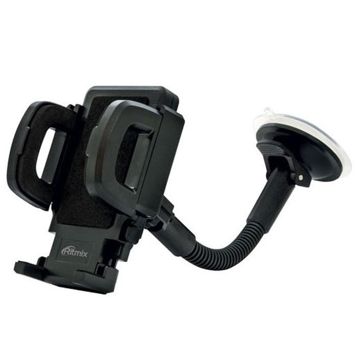 Ritmix RCH-015 W держатель для мобильного телефона15117019Ritmix RCH-015 W – это универсальный автомобильный держатель для компактных гаджетов, простой и удобный в эксплуатации. Крепится к лобовому стеклу присоской. Устройство поворачивается на 360° и фиксируется в любой позиции.Как много нужно сделать за рулем: и управлять автомобилем, и прокладывать путь, и держать телефон поблизости, а рук не хватает. Ritmix RCH-015 W будет вашей рукой и надежно позаботится о вашем телефоне, пока вы заняты дорогой. Держатель сделает поездку приятной и комфортной, так как общение и интернет-серфинг будет всегда под рукой и на виду.Подходит для телефона, смартфона, КПК, навигатора, плеера и других устройств шириной не более 11 cмУпругая штанга длиной 21 см не прогибается под тяжестью устройства при использовании и позволяет регулировать угол наклона и поворот экрана гаджетаПростая установка/снятие без использования дополнительных инструментовМягкие боковые зажимы предотвращают царапанье