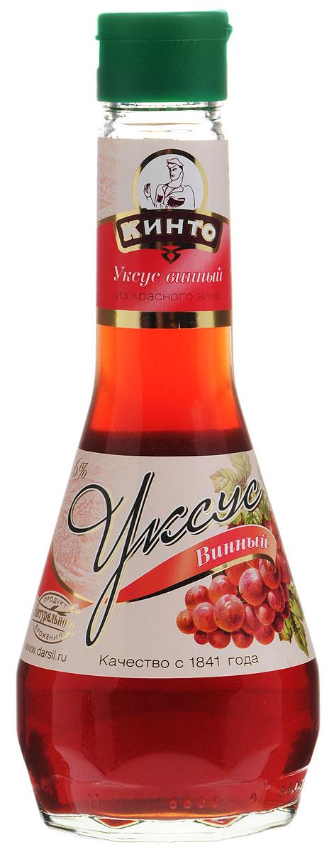 Кинто уксус винный из красного вина, 250 мл [супермаркет] jingdong школа права roupa бессвинцовый хрусталь из красного вина с лимоном с пивом кружки чашки пива сока 260 мл