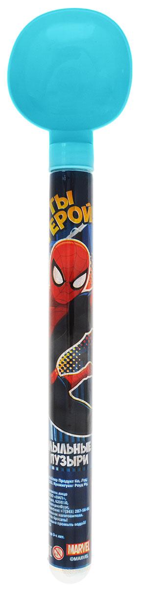 Marvel Мыльные пузыри Ты герой! цвет голубой aвtoys мыльные пузыри мороженое цвет голубой желтый