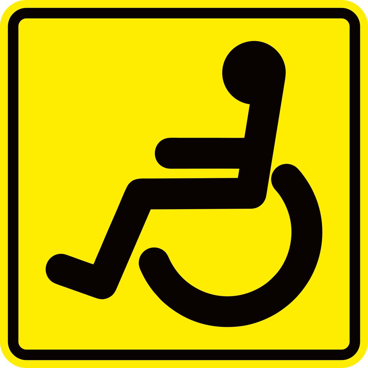 Наклейка автомобильная Оранжевый слоник Инвалид, виниловая автознак инвалид купить