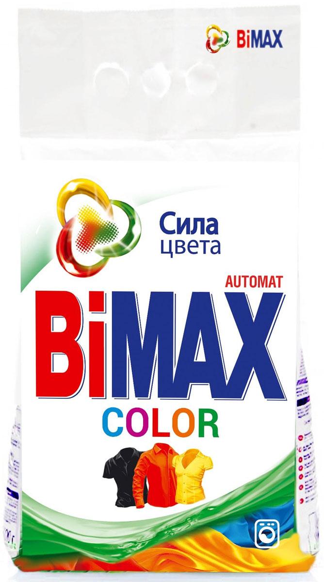 Стиральный порошок BiMax Color, 1,5 кг521-1Стиральный порошок BiMax Color предназначен для замачивания и стирки изделий из цветных хлопчатобумажных, льняных, синтетических тканей, а также тканей из смешанных волокон. Не предназначен для стирки изделий из шерсти и натурального шелка. Порошок имеет пониженное пенообразование, содержит биодобавки и перекисные соли. BiMax сохраняет цвета ваших любимых вещей даже после многократных стирок. Эффективно удаляет загрязнения и трудновыводимые пятна, а также защищает структуру волокон ткани и препятствует появлению катышек. Кроме того, порошок экономит ваши средства: 1,5 кг BiMax заменяют 2,25 кг обычного порошка.Подходит для стиральных машин любого типа и ручной стирки. Характеристики: Вес: 1,5 кг. Артикул: 521-1. Товар сертифицирован.