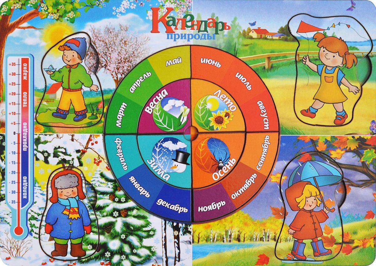 Фабрика Мастер игрушек Рамка-вкладыш Календарь природы консультирование родителей в детском саду возрастные особенности детей