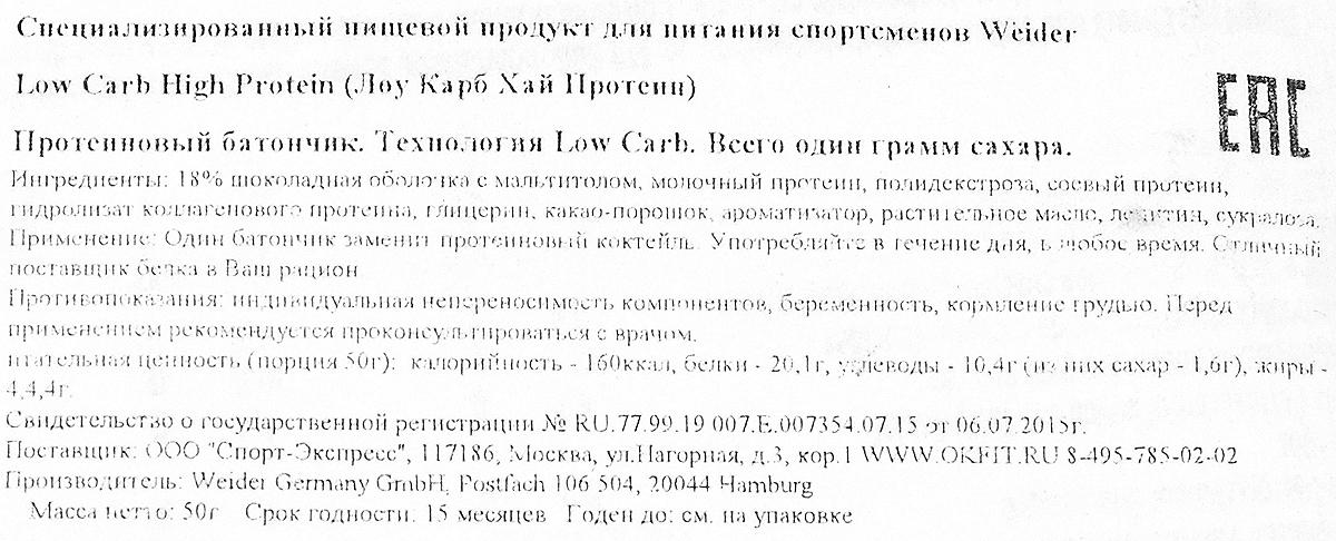 Продажа Предтренировочных комплексов