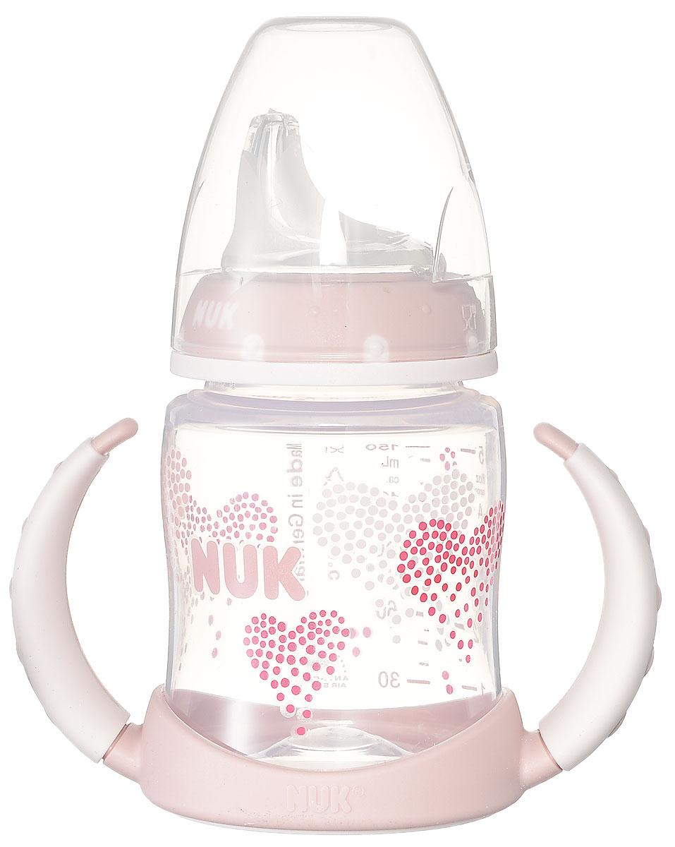 NUK Бутылочка-поильник First Choice с силиконовым носиком от 6 до 18 месяцев цвет бледно-розовый 150 мл