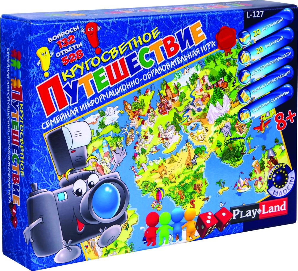 Play Land Обучающая игра Кругосветное путешествие игра настольная обучающая play land эволюция