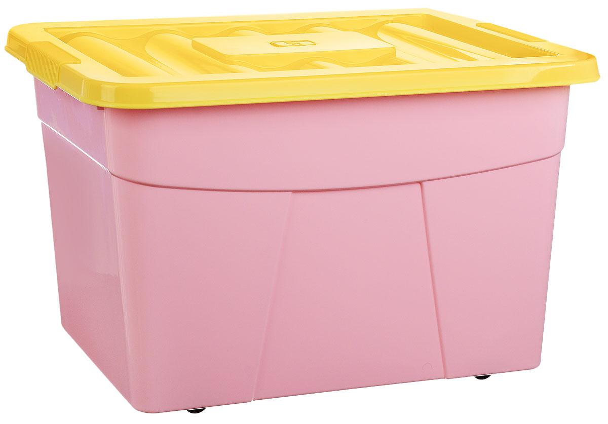 Пластишка Ящик для игрушек на колесах цвет розовый желтый