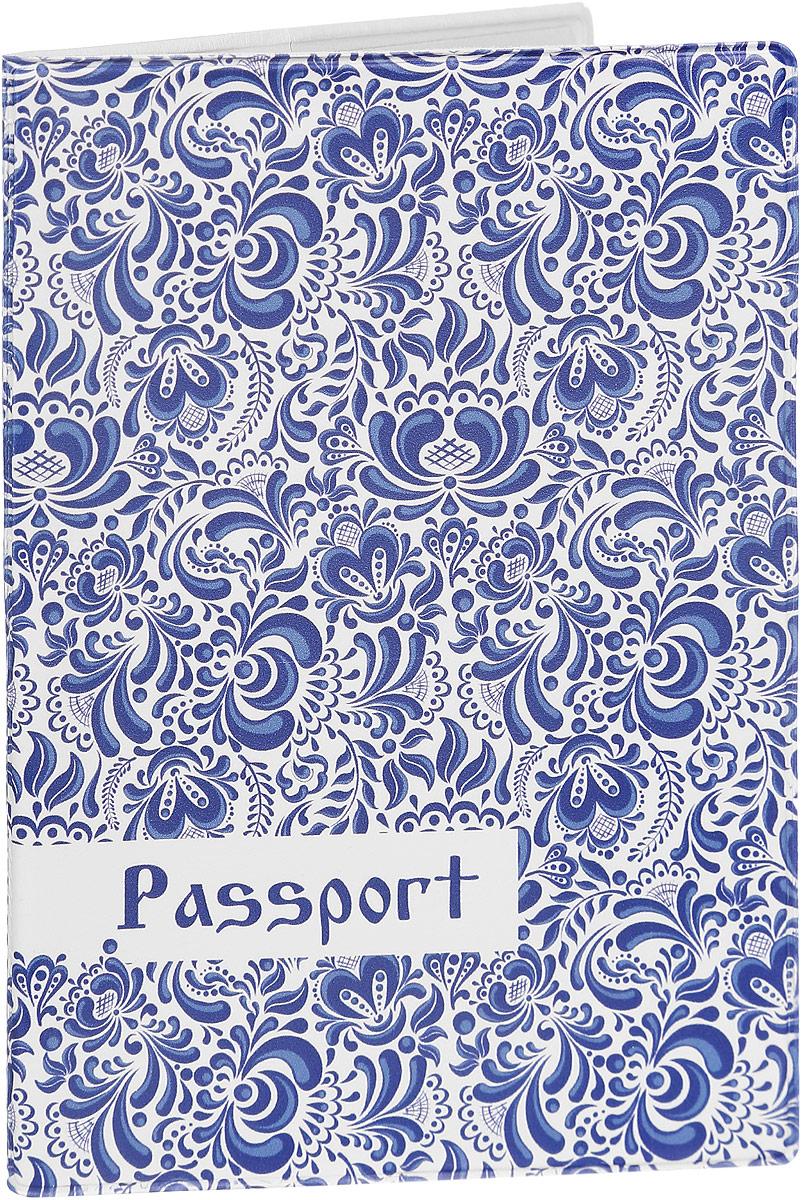 Обложка для паспорта Magic Home Гжель, цвет: синий, белый. 4157041570Стильная обложка для паспорта Magic Home Гжель выполнена из поливинилхлорида, оформлена принтом с изображением русской народной росписи.Внутри изделия расположены два прозрачных кармашка из ПВХ.Такая обложка станет отличным подарком для человека, который ценит качественные и практичные вещи.