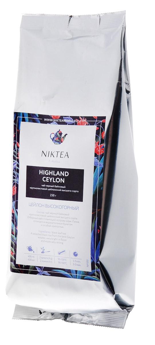 Niktea Highland Сeylon черный листовой чай, 250 гTALTHA-DP0001Niktea Highland Сeylon - отборный черный листовой чай с плантаций острова Шри-Ланка, отличается выразительным букетом и особой крепостью.NikTea следует правилу качество чая - это отражение качества жизни и гарантирует:Тщательно подобранные рецептуры в коллекции топовых позиций-бестселлеров.Контролируемое производство и сертификацию по международным стандартам.Закупку сырья у надежных поставщиков в главных чаеводческих районах, а также в основных центрах тимэйкерской традиции - Германии и Голландии.Постоянство качества по строго утвержденным стандартам.NikTea - это два вида фасовки - линейки листового и пакетированного чая в удобной технологичной и информативной упаковке. Чай обладает многофункциональным вкусоароматическим профилем и подходит для любого типа кухни, при этом постоянно осуществляет оптимизацию базовой коллекции в соответствии с новыми тенденциями чайного рынка.Листовая коллекция NikTea представлена в герметичной фольгированной упаковке, которая эффективно предохраняет чай от воздействия света, влаги и посторонних запахов, обеспечивая длительное хранение. Каждая упаковка снабжена этикеткой с подробным описанием чая, его состава, а также способа заваривания.Всё о чае: сорта, факты, советы по выбору и употреблению. Статья OZON Гид