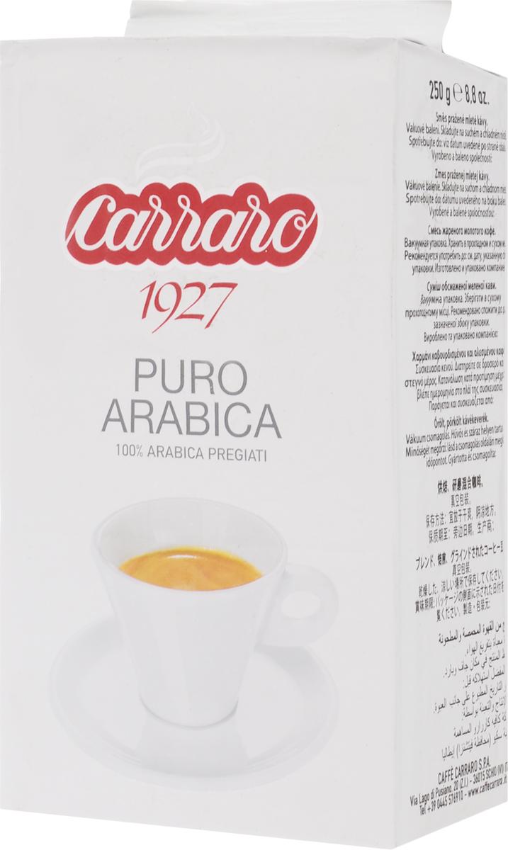 Carraro Arabica 100% кофе молотый, 250 г8000604001344Ароматный вкус сладости для изысканных гурманов: Carraro Arabica – это смесь арабики, которая представляет собой максимум с точки зрения аромата и тонкости вкуса - визитная карточка фабрики. Это плод постоянных исследований и очень тщательной обработки - для самых изысканных ценителей.Уважаемые клиенты! Обращаем ваше внимание на то, что упаковка может иметь несколько видов дизайна. Поставка осуществляется в зависимости от наличия на складе.