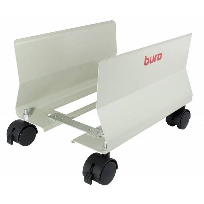 Подставка для ПК Buro BU-CS1AL, Light Grey - Офисная техника