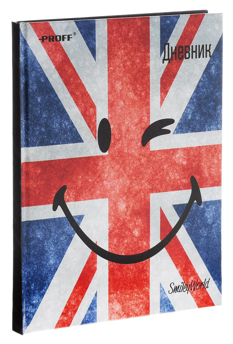Proff Дневник школьный Smiley BoySB16-DIH4Дневник школьный Proff Smiley Boy обязательно понравится вашему школьнику. Твердая обложка с цветной печатью обладает прочностью и износостойкостью. Крепление в дневнике сшитое. Внутренний блок выполнен из качественной бумаги белого цвета с голубой линовкой. В структуру дневника входят все необходимые разделы: информация о школе и педагогах, расписание занятий по четвертям. На последней странице для итоговых оценок незаполненные графы изучаемых предметов. Дневник - это первый ежедневник вашего ребенка. Он поможет ему не забыть свои задания, а вы всегда сможете проконтролировать его успеваемость.