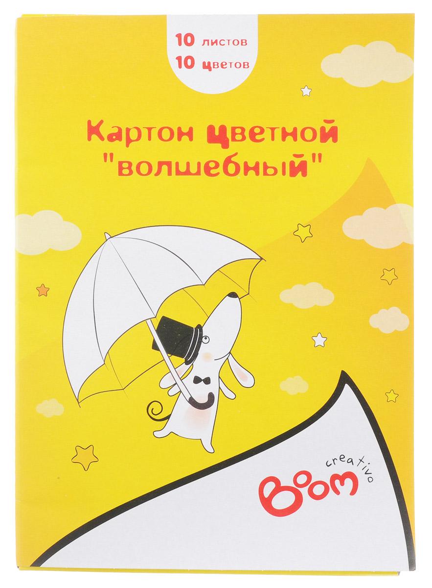 Boom Цветной картон Creativo 10 цветов0142-1010Набор цветного картона Creativo позволит создавать всевозможные аппликации и поделки. Набор упакован в картонную папку с изображением забавной собачки под зонтиком. Набор включает 10 листов одностороннего цветного картона формата А4. Цвета: серебристый, золотистый, желтый, красный, пурпурный, зеленый, голубой, белый, оранжевый, черный.Создание поделок из цветного картона позволяет ребенку развивать творческие способности, кроме того, это увлекательный досуг.
