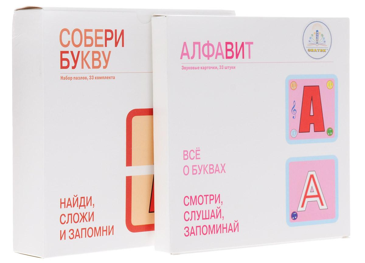 Знаток Обучающие карточки Алфавит и Собери букву webmoney карточки в туле