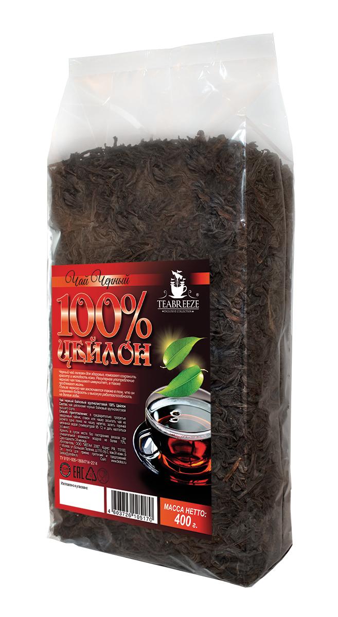 Teabreeze Цейлон крупнолистовой черный байховый чай, 400 гTB 1404-400Цейлонский чай Teabreeze, пожалуй, в наибольшей степени соответствует представлению западного человека о настоящем черном чае: это настой красно-коричневого, почти черного цвета, очень крепкий и ароматный. Чай, состоящий из длинных, тонких листьев, обладает фруктовым ароматом. Этот чай хорошо пить с молоком, и он отлично дополняет сладкий завтрак или дневную еду.Всё о чае: сорта, факты, советы по выбору и употреблению. Статья OZON Гид