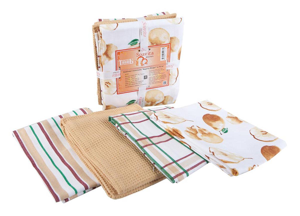 Набор кухонных полотенец Soavita Фрукты-ягоды. Груша, цвет: белый, зеленый, бежевый, 45 х 71 см, 4 шт42761Набор Soavita Фрукты-ягоды. Груша состоит из четырех полотенец, выполненных из 100% хлопка. Изделия предназначены для использования на кухне и в столовой.Набор полотенец Soavita Фрукты-ягоды. Груша - отличное приобретение для каждой хозяйки.Комплектация: 4 шт.