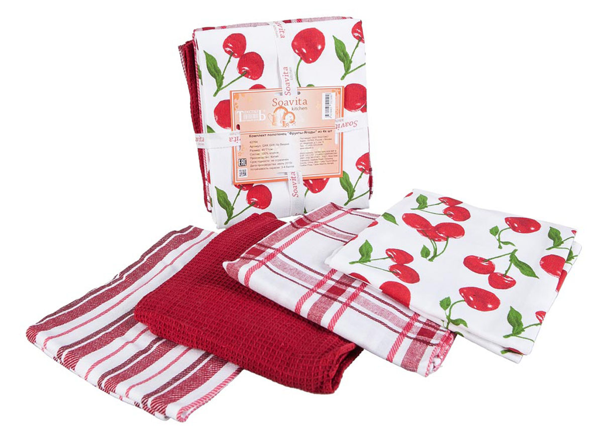 Набор кухонных полотенец Soavita Фрукты-ягоды. Вишня, цвет: белый, красный, зеленый, 45 х 71 см, 4 шт42764Набор Soavita Фрукты-ягоды. Вишня состоит из четырех полотенец, выполненных из 100% хлопка. Изделия предназначены для использования на кухне и в столовой.Набор полотенец Soavita Фрукты-ягоды. Вишня - отличное приобретение для каждой хозяйки.Комплектация: 4 шт.
